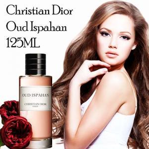Christian-Dior-Oud-Ispahan-125ML.jpg